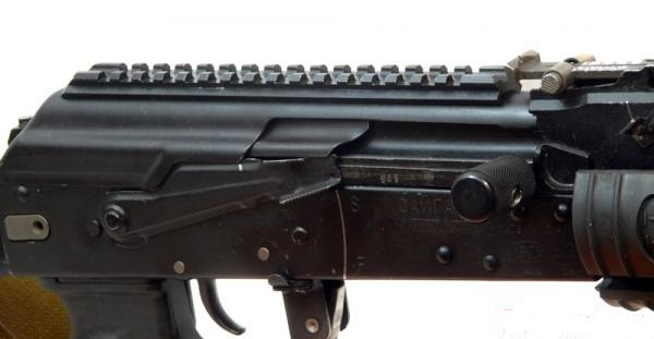 AK Picatinny rail (on the cover of the receiver)