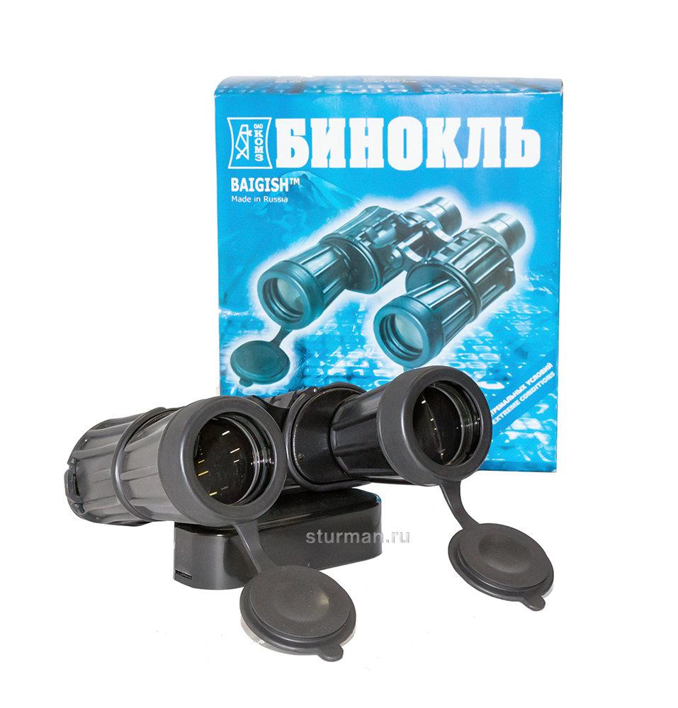 Binoculars, 10x42 Baigish BPOs production of KOMZ, Russia